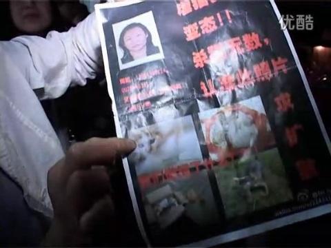 http://news.dsqq.cn/shpd/jwqs/2012/05/24092519050.html
